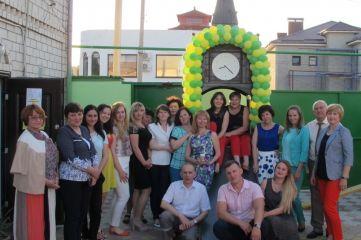 Образовательный центр «Лингва-Клуб» - обучение и всестороннее развитие