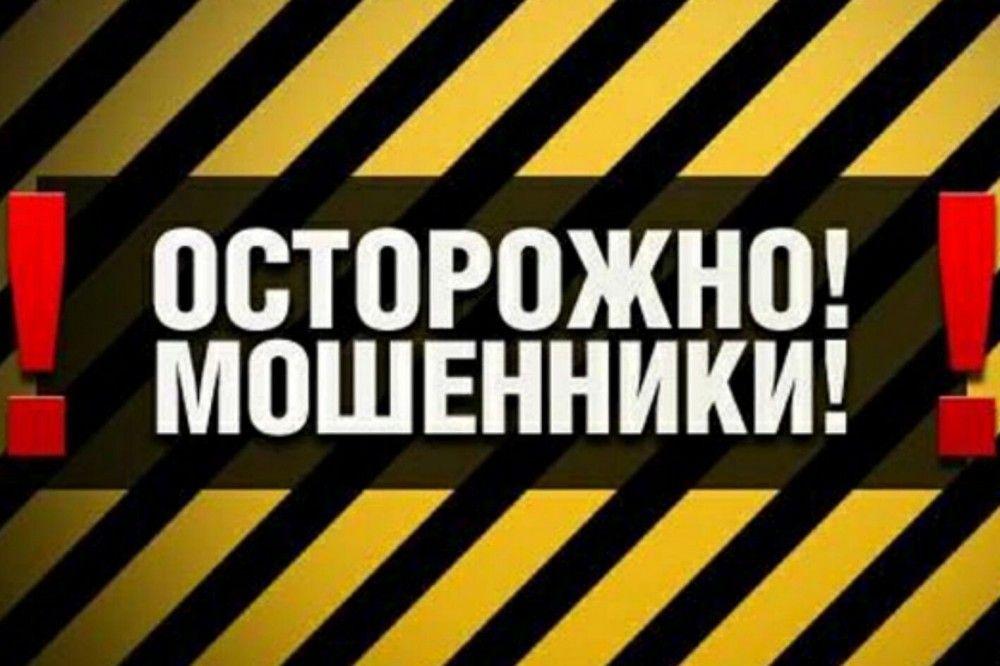 Феодосийская прокуратура добилась возбуждения уголовного дела по факту мошеннического завладения денежными средствами местной жительницы