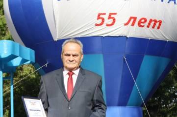 Феодосийскому предприятию - 55!