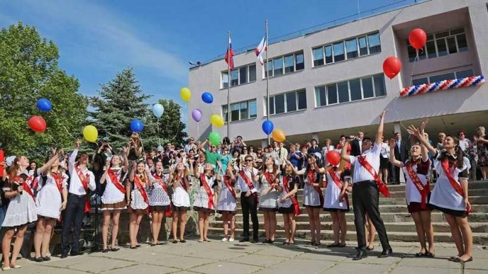 Крымские школьники отправились во взрослую жизнь