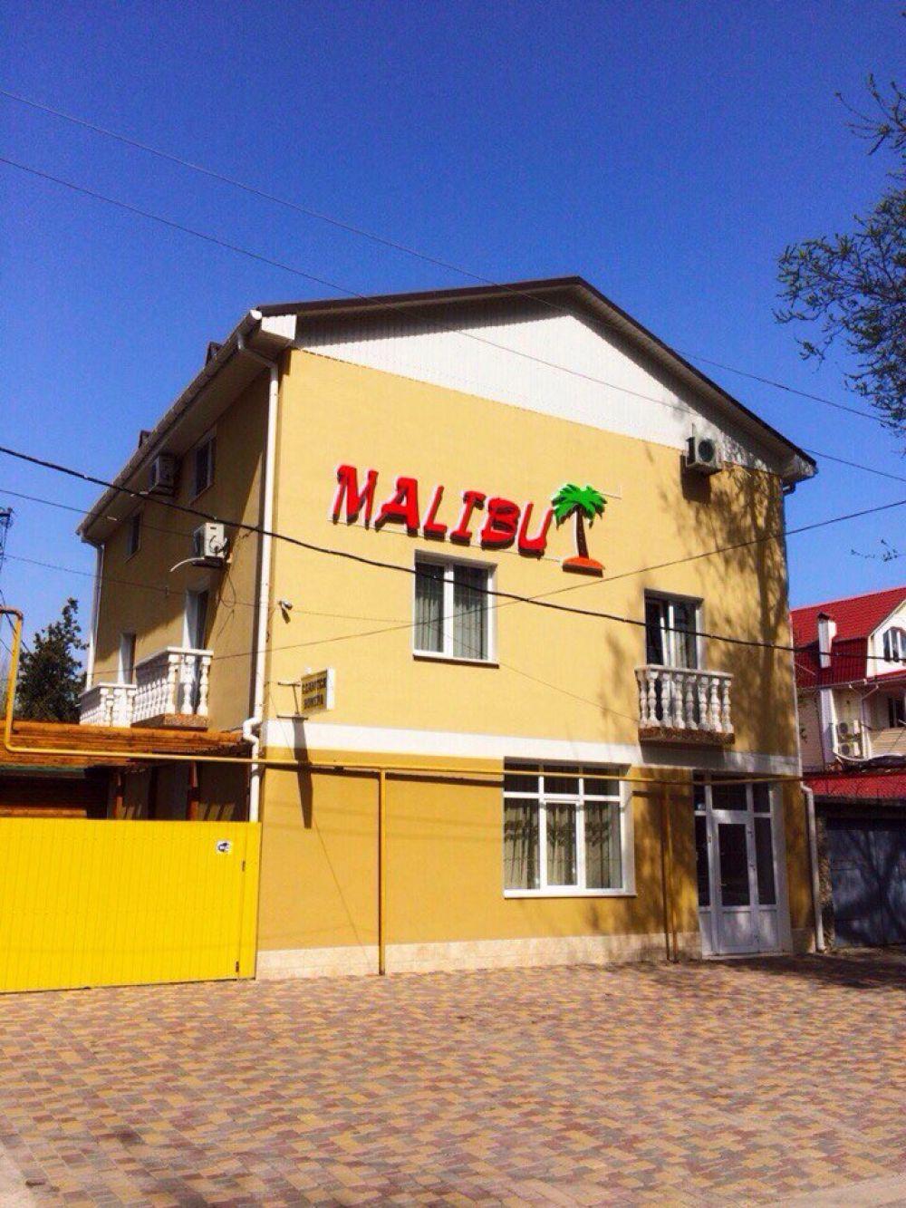 КТО есть КТО: мини-отель Малибу