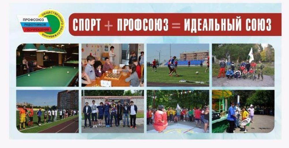 Команда из Феодосии заняла II-е общекомандное место