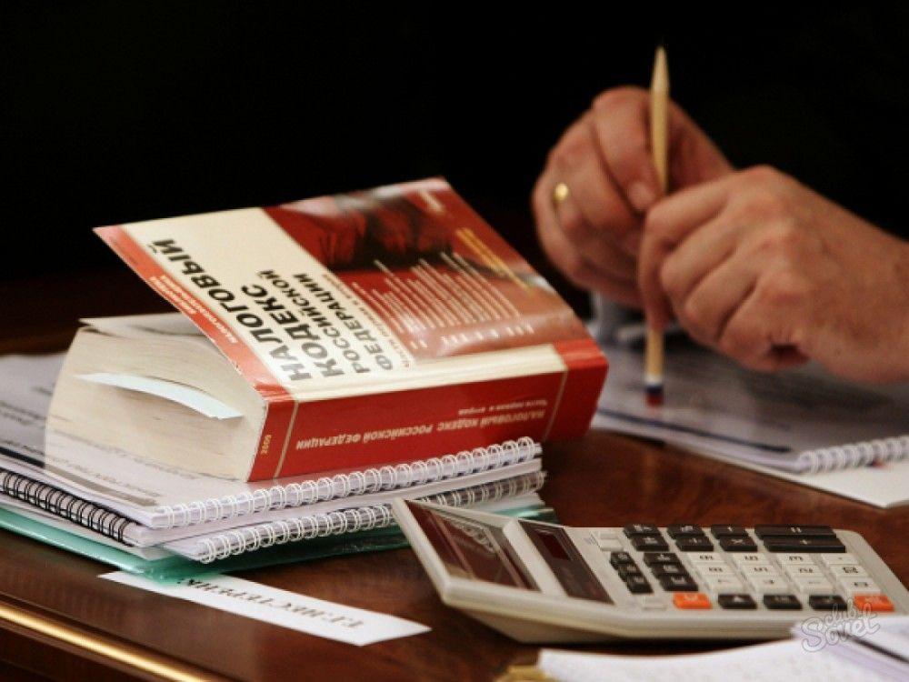 В случае отсутствия деятельности  необходимо представить единую (упрощенную) налоговую декларацию