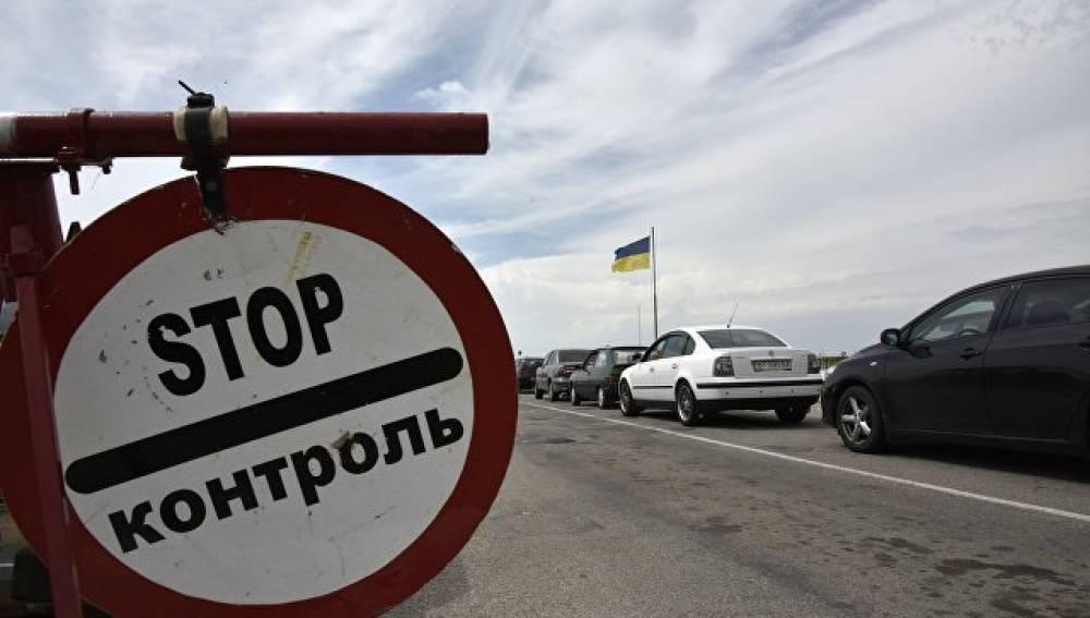 """Не """"умереть"""" на границе с Крымом"""