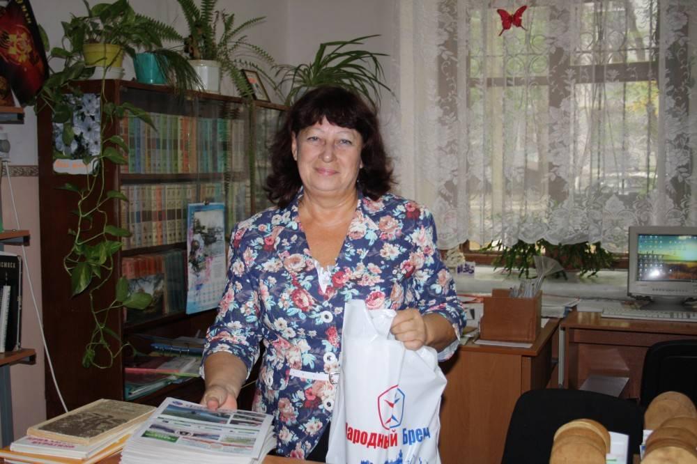 Поздравление дня: Подарки от газеты «Фео.РФ» всем учителям Феодосии