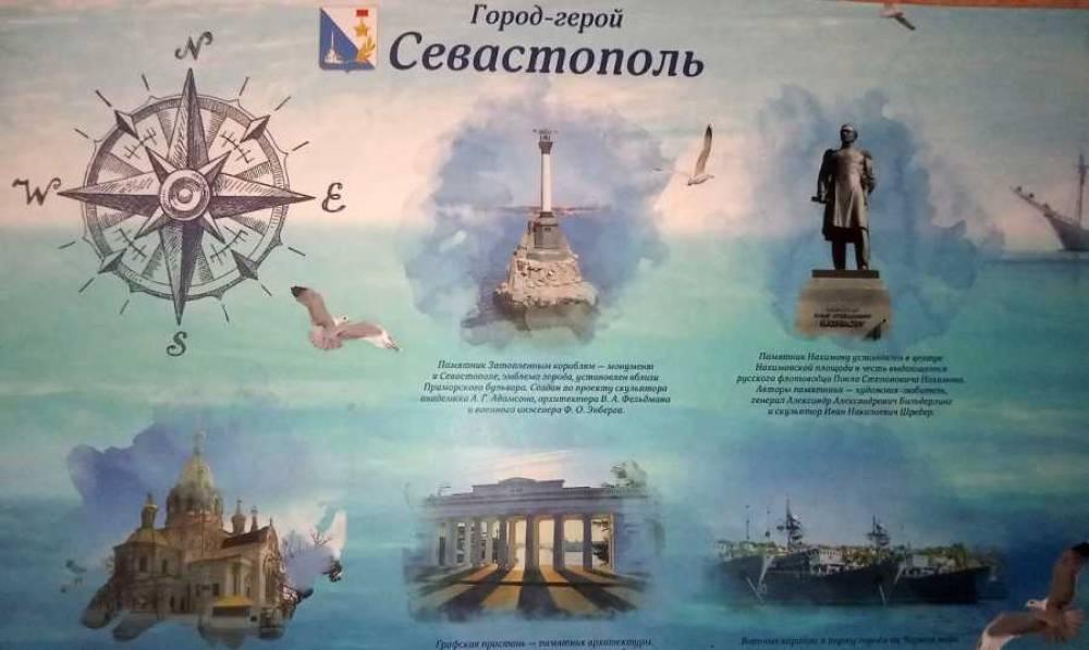 Топ сувениров Крыма: что увезти на материк