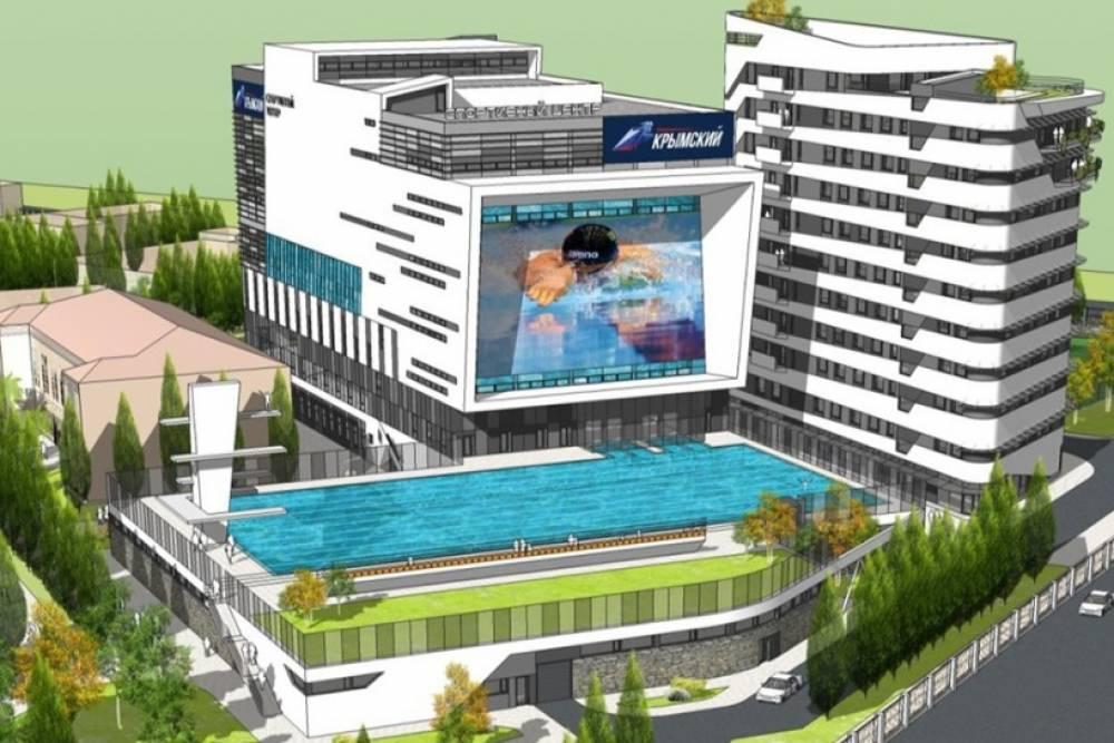 В Алуште началось строительство олимпийского бассейна