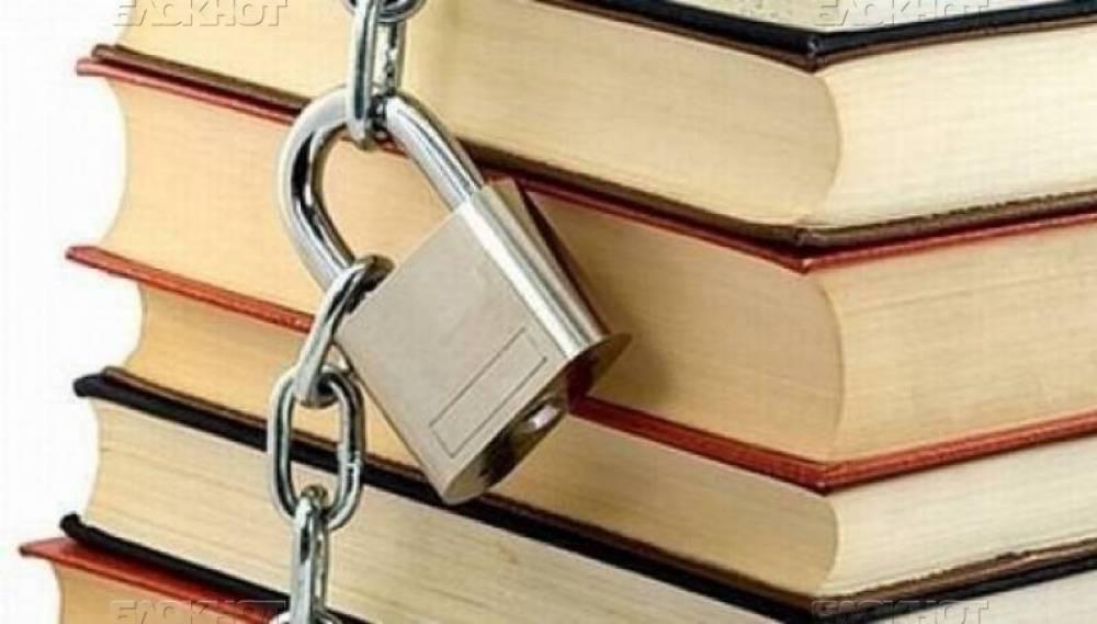 Пограничники задержали двух мужчин с экстремистской литературой