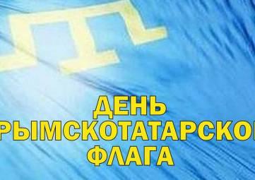В Феодосии отпразднуют День крымскотатарского флага