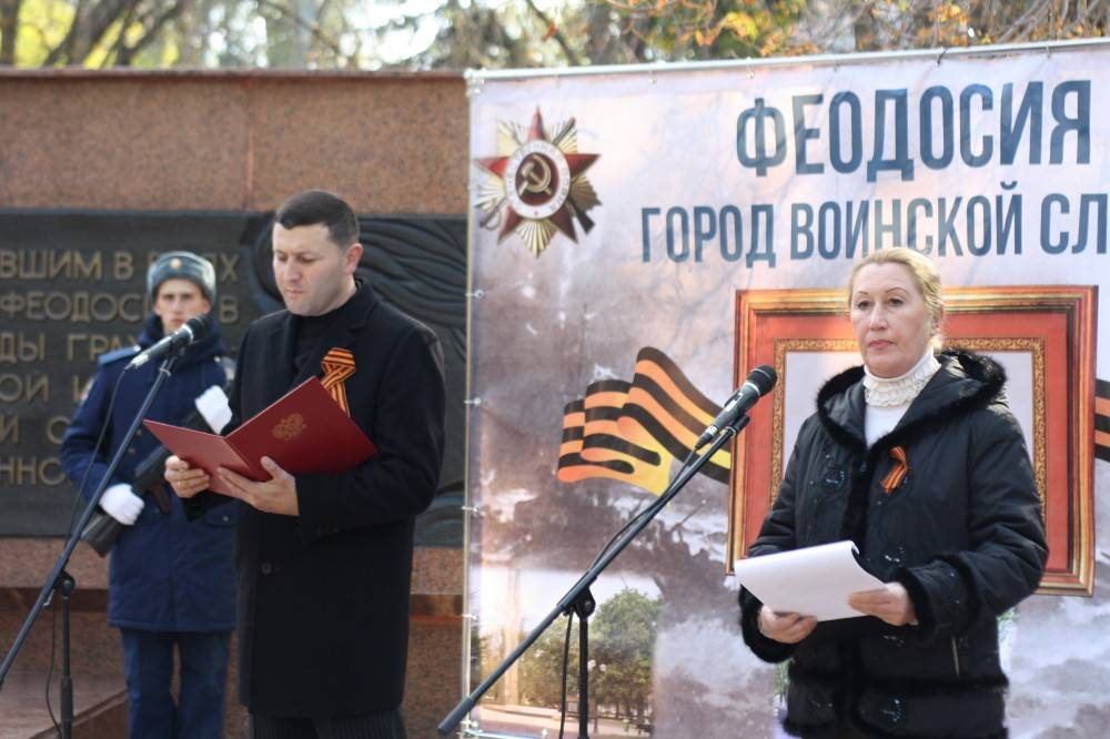 В Феодосии состоялся траурный митинг