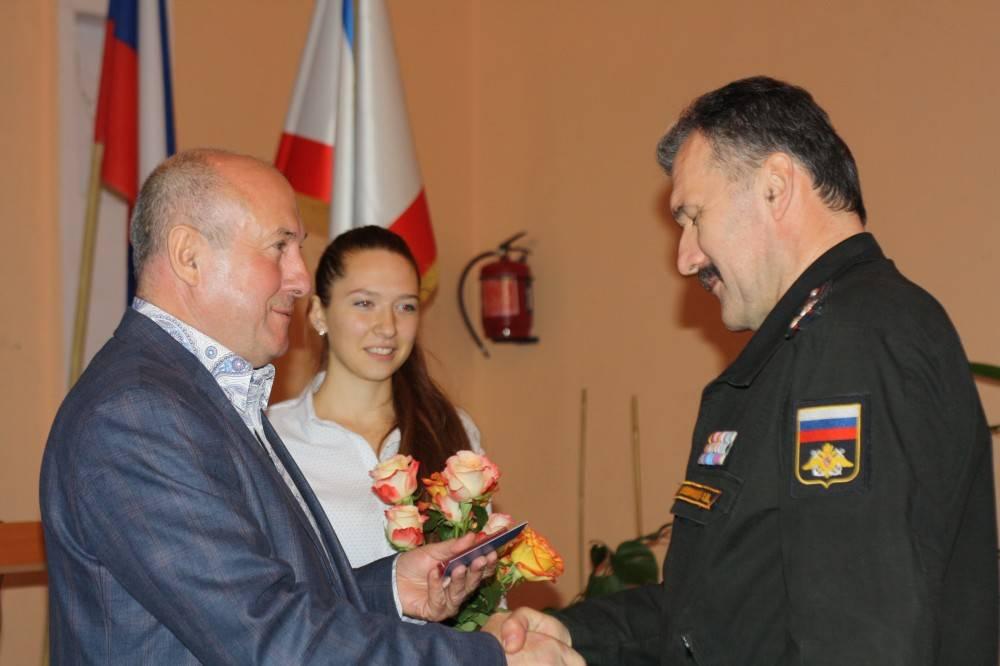 Наградили ветеранов ВМФ