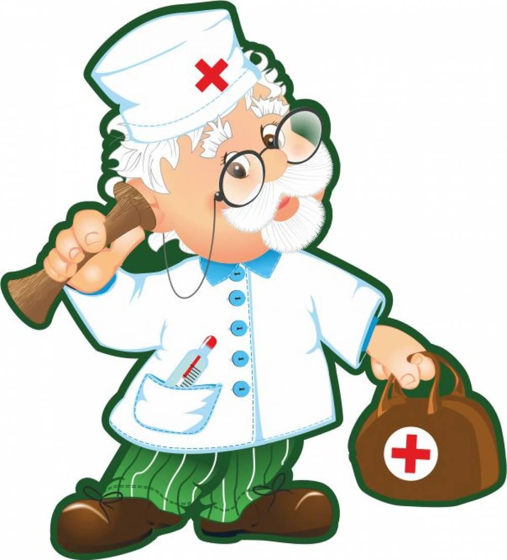 Картинки с медициной детские, февраля