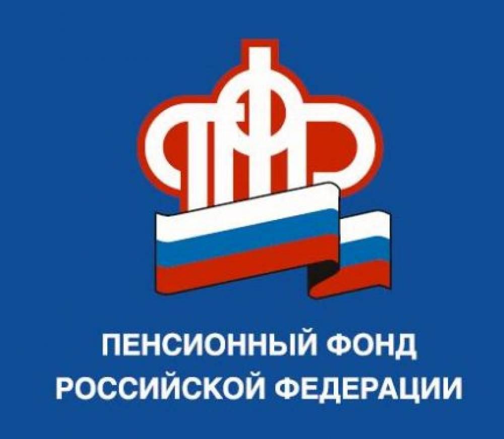 Скоро пенсионеры Феодосии  смогут обратиться в комиссию по реализации пенсионных прав