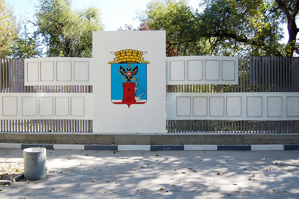 Доску почета в Феодосии планируют открыть к концу года