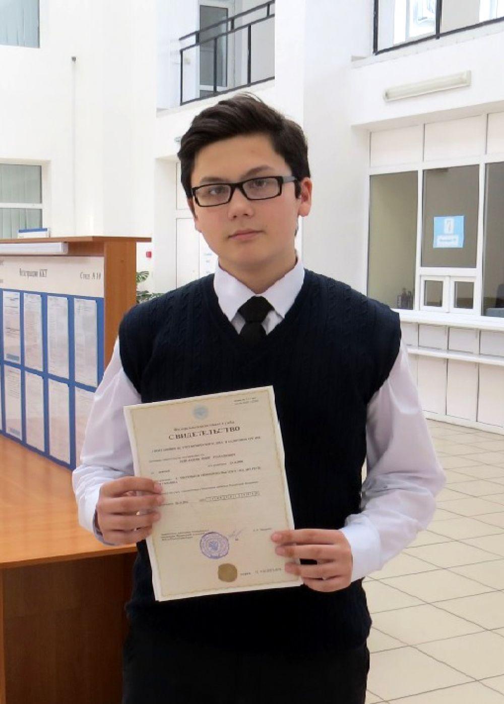 Феодосийские школьники посмотрели на взаимодействие налогоплательщиков с налоговой инспекцией
