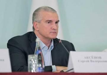 Недоверие Аксенова, Куинджи и паводок