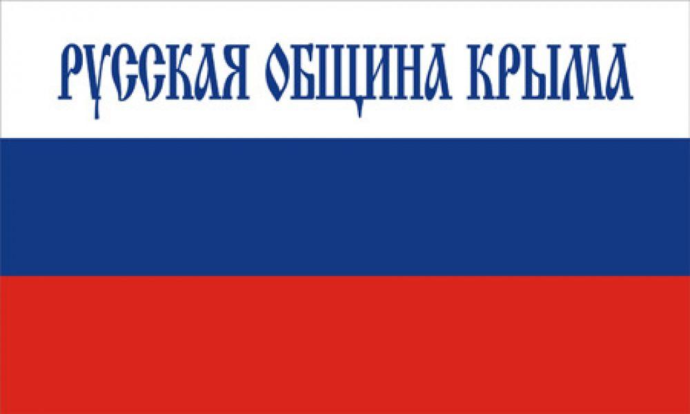 Русская община Феодосии презентует книги о городе
