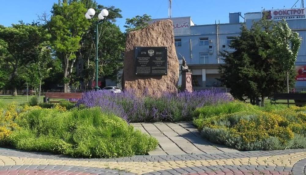 Керчь отметит 245-ю годовщину подписания Кучук-Кайнарджийского мирного договора