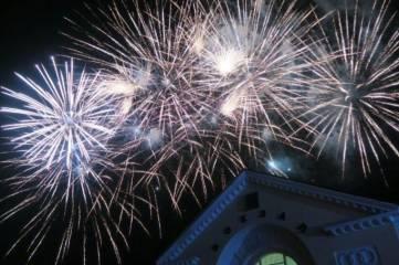 Афиша праздничных мероприятий, посвященных Дню города Феодосии