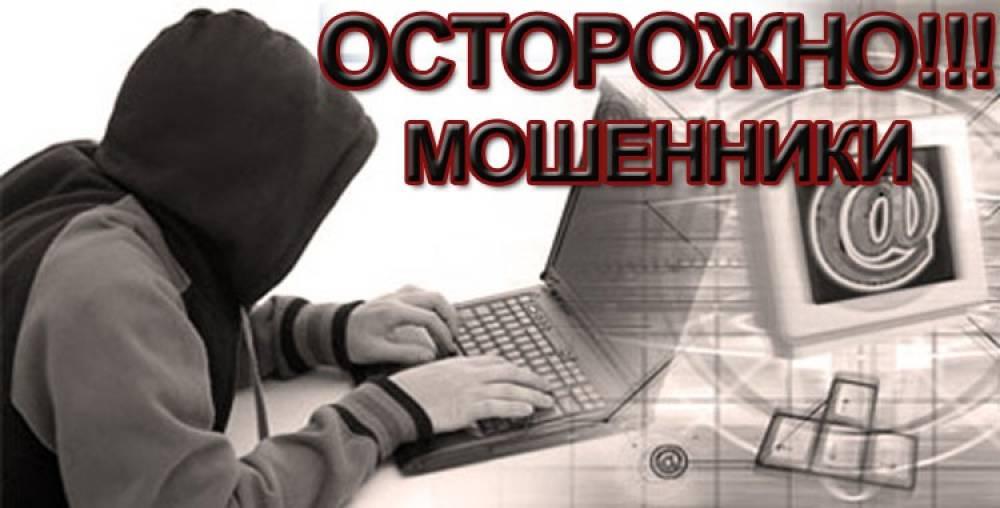 Осторожно: письма с вирусами!