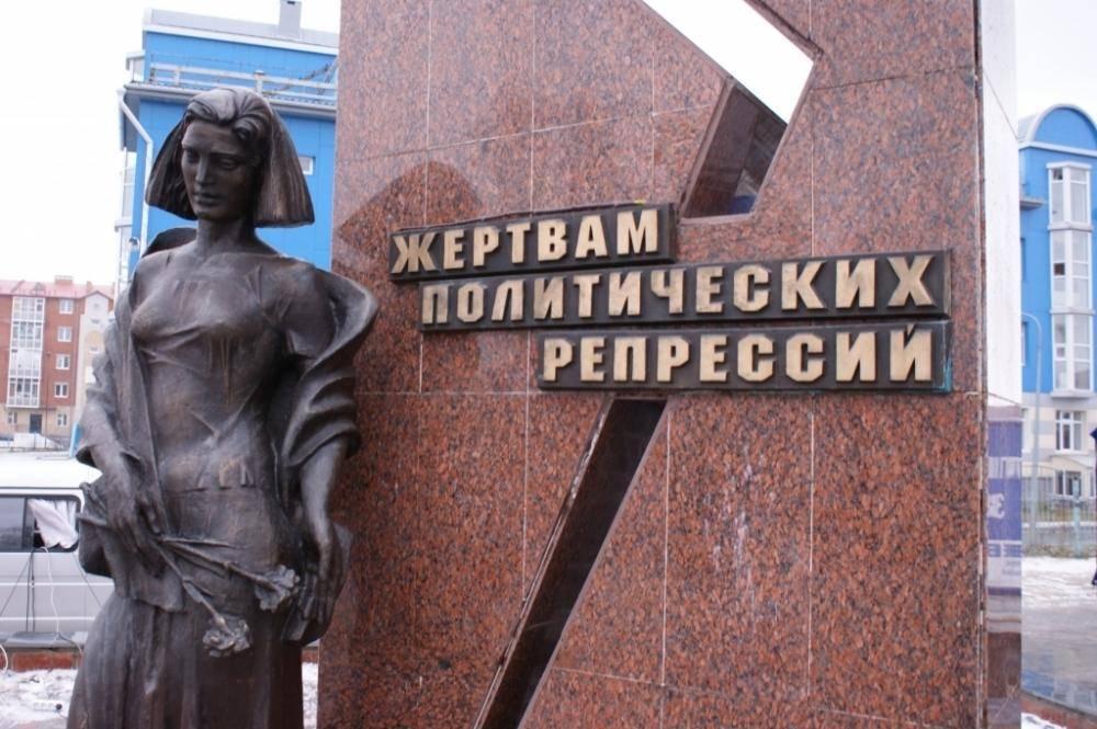 Информация для феодосийцев о реабилитации жертв политических репрессий