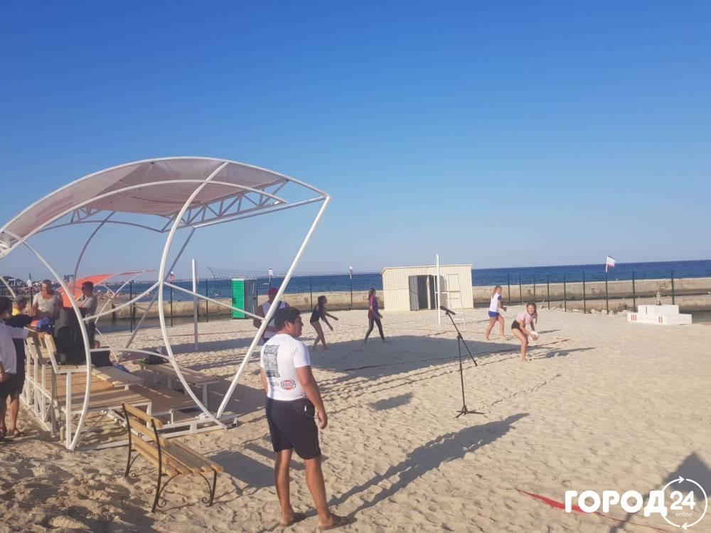 В Феодосии открыли стадион пляжных видов спорта