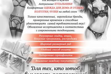 """Магазин """"Премьера"""". История успеха"""
