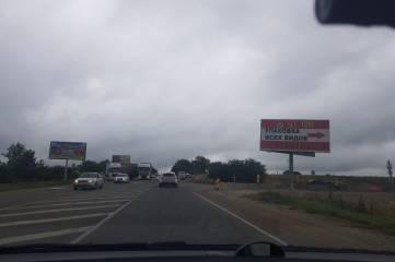 Пробка на выезде из Симферополя более 15-ти километров