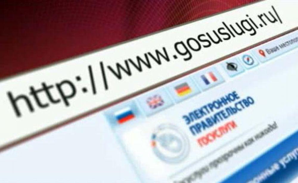 Видеролик о предоставлении подразделениями МВД  государственных услуг в электронном виде.
