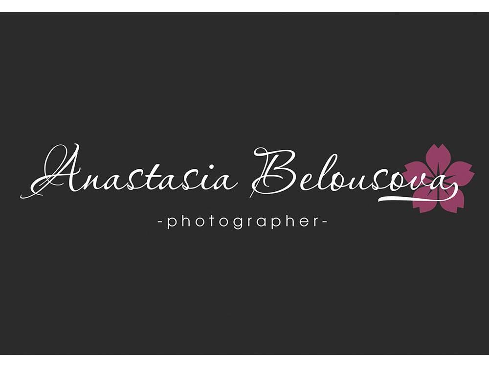 КТО есть КТО: Белоусова Анастасия, фотограф