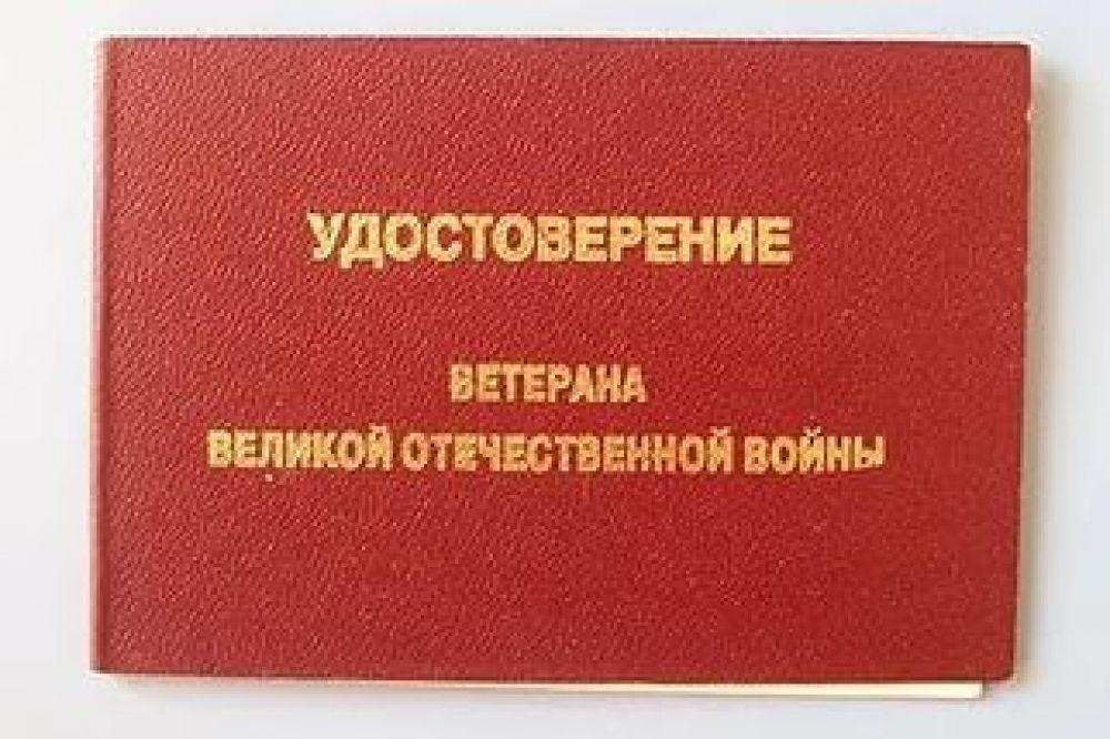 После вмешательства прокуратуры известной феодосийской общественнице Касаткиной присвоили статус ветерана ВОВ