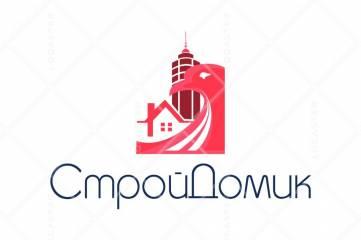 Строй-Домик, строительная компания