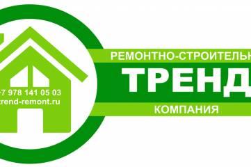 Строительная компания «ТРЕНД»