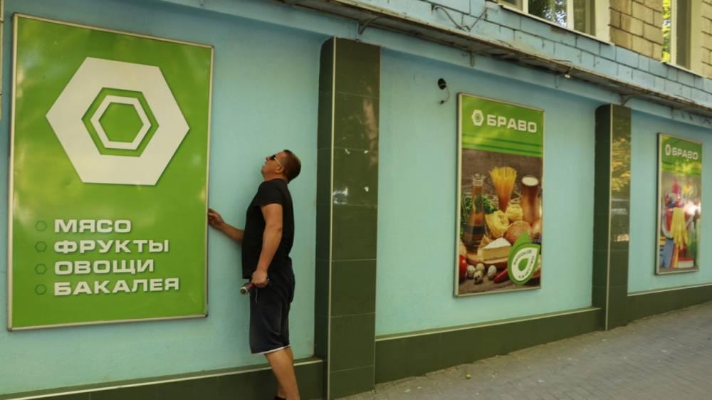 В Феодосии убирают незаконную рекламу