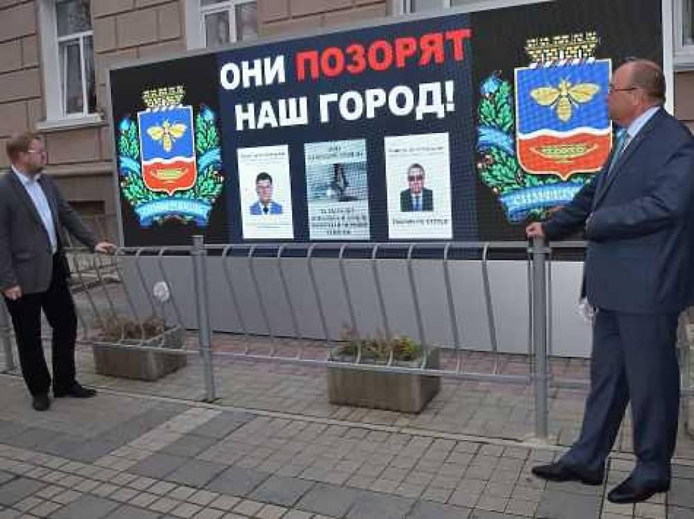 В Феодосии пока не планируют доску позора