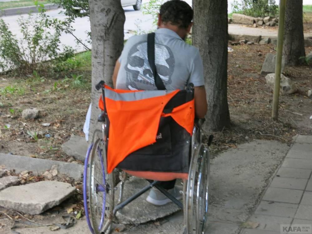 Кафа рассказала о поддельном инвалиде (Фото)