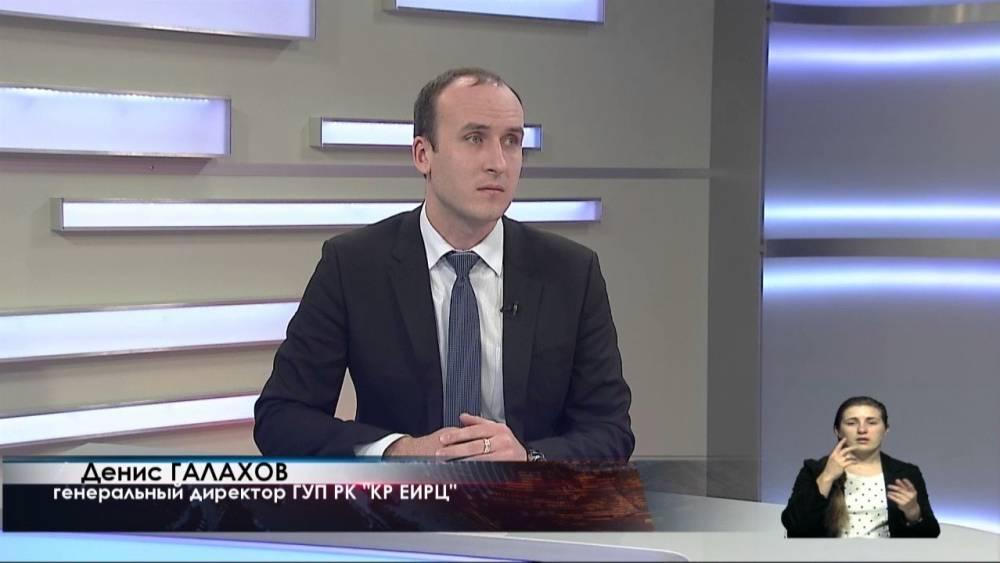 Замглавы администрации Керчи Денис Галахов проведёт прием граждан