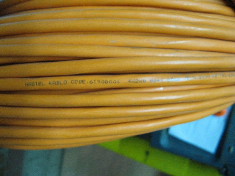В Феодосии похитили кабель
