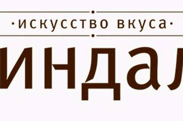 """Кондитерская """" Миндаль"""""""