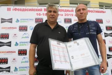 В Феодосии проходит международный кинофестиваль FIFF-2019(фоторепортаж)