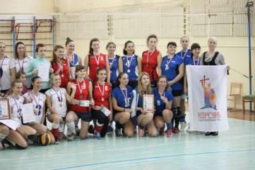 Феодосийская волейбольная команда «Волна» - чемпионы!