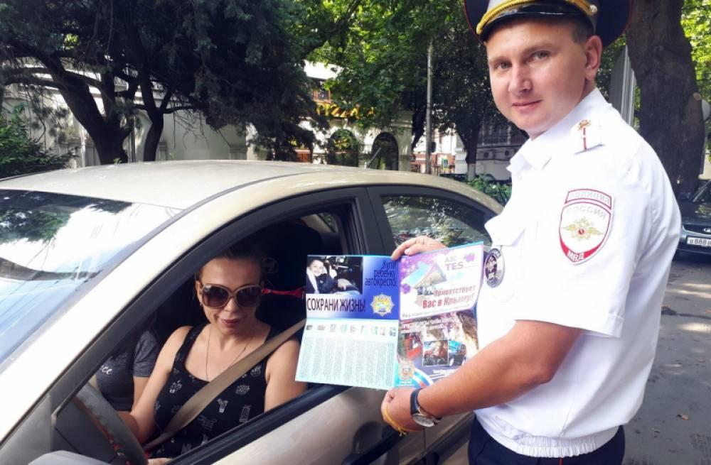 Сотрудники ГИБДД проводят в Ялте профилактическое мероприятие «Ребёнок – пассажир, пешеход»
