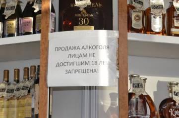 Завод «Коктебель» пожаловался на одноименный магазин
