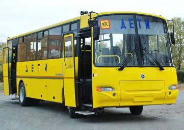 Школам Крыма передали 27 новых автобусов