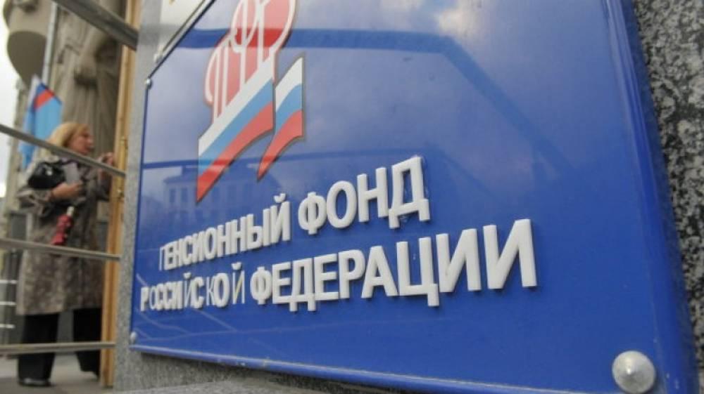 После вмешательства прокуратуры два феодосийских предприятия погасили полумиллионный долг перед Пенсионным фондом