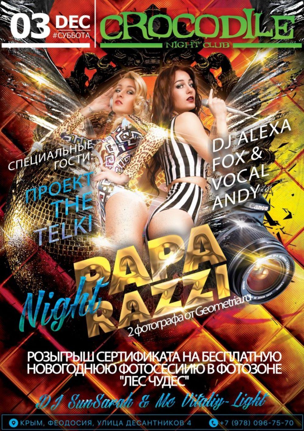 PAPARAZZI PARTY в ночном клубе «CROCODILE»