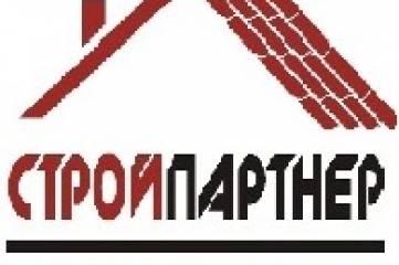 Компания СТРОЙПАРТНЕР надежность и качество