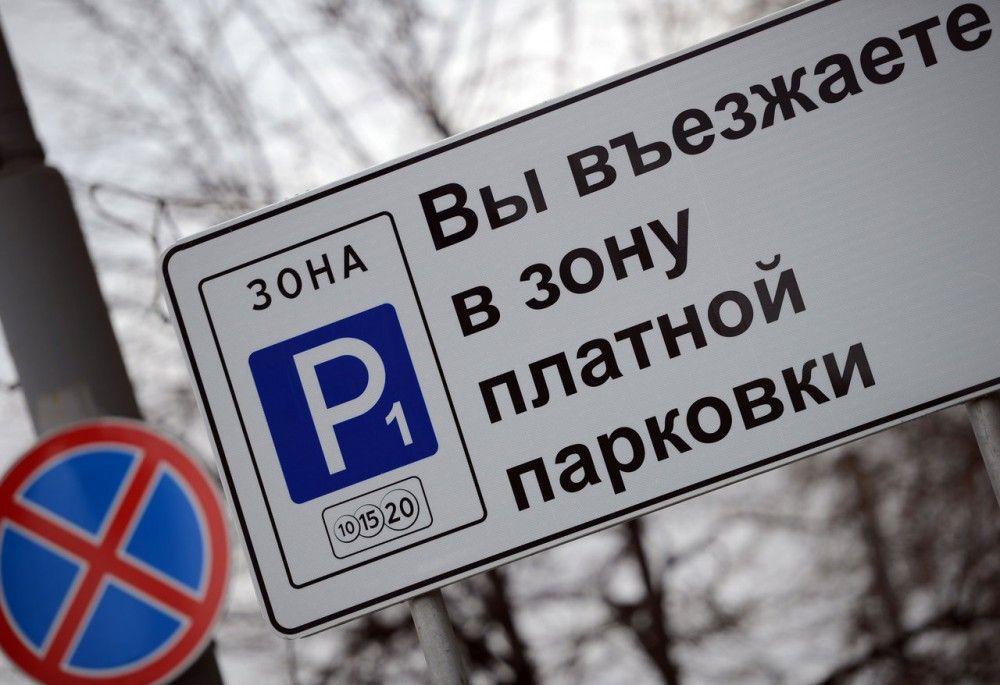 Платных парковок в Феодосии пока нет
