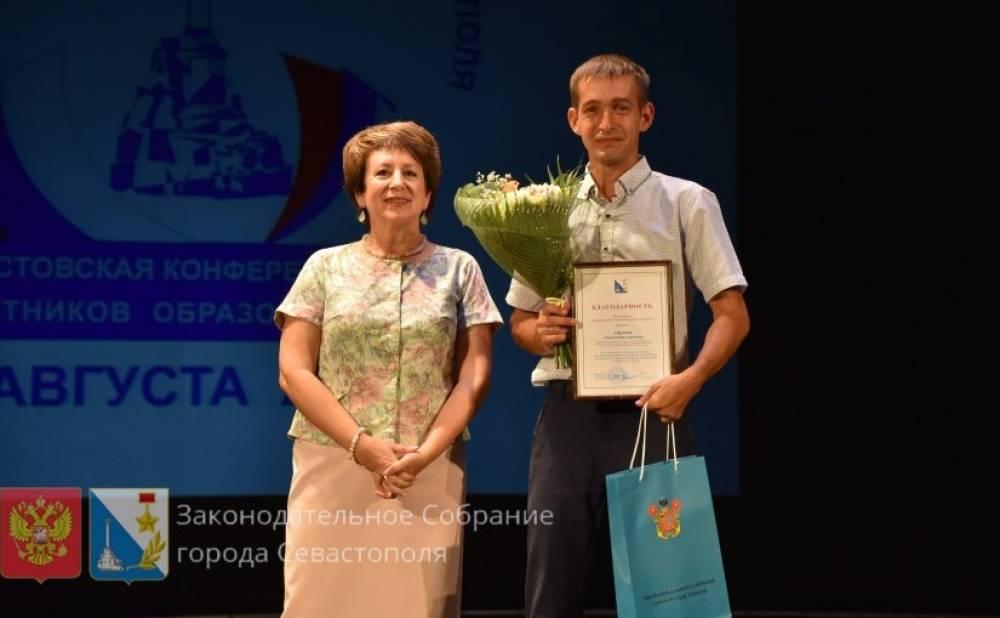 Севастопольским учителям пообещали социальное жильё