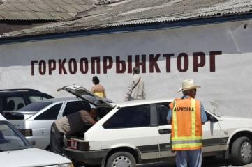 История Феодосии: «Жуткое зрелище представляли драки военных матросов и солдат»